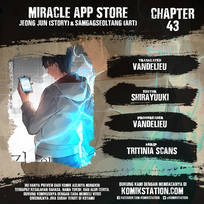Miracle App Store: Chapter 43 - Page 1