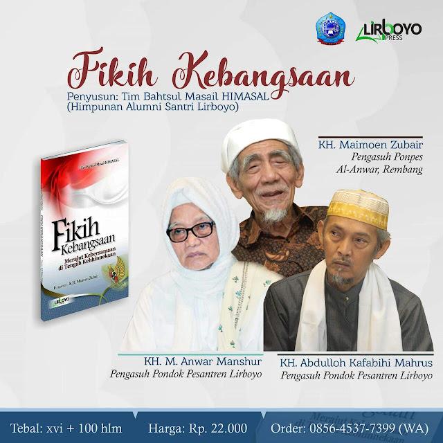 Buku Fiqh Kebangsaan Merajut Kebangsaan Di Tengah Kebhinekaan, Hasil Bahtsul Masa'il HIMASAL Lirboyo