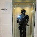 future warrior of Korea in Seoul, Seoul Special City, South Korea