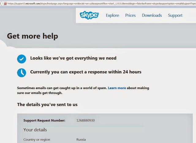 восстановить доступ к скайп