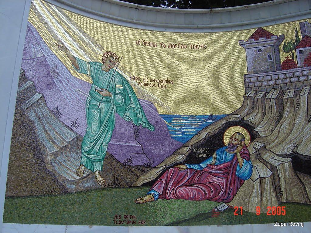 Stopama sv. Pavla po Grčkoj 2005 - DSC05136.JPG
