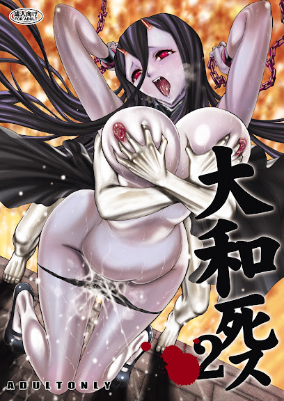 Yamato Shisu 2
