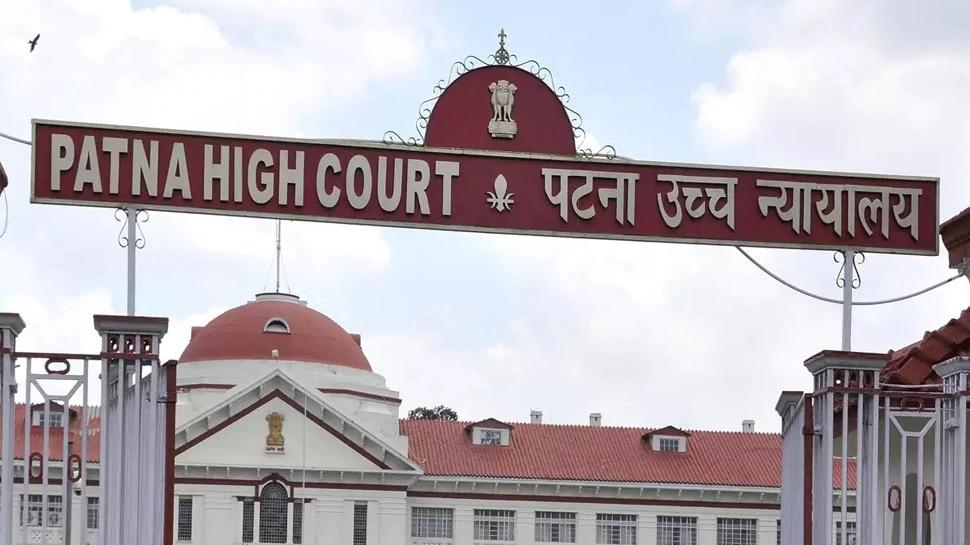 छुट्टियों के बाद खुला Patna High Court, वर्चुअल के साथ फीजिकल भी होगी केस की सुनवाई