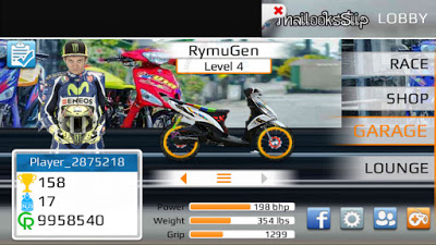 Drag Racing Bike Edition Apk Mod Motor Indonesia Terbaru Mafia 29