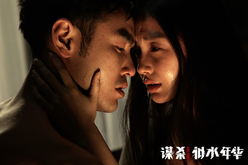 Kill Time  China Movie
