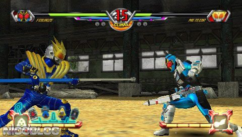 download game psp kamen rider climax heroes cso