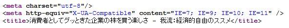 記事のソースコード