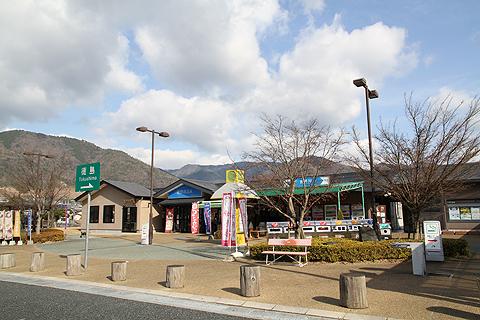 徳島自動車道 吉野川サービスエリア