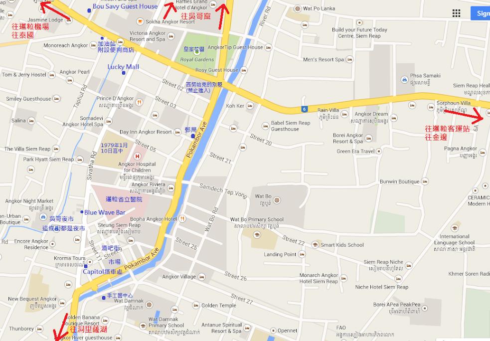 暹粒市區地圖示意