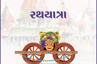 Rathyatra @ 144: In Ahmedabad, Lord Jagannath will depart on a traditional route, know the full program of Rathyatra Aarti and Darshan
