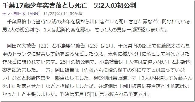 岡田潤太 小島庸平a02