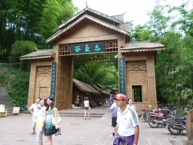 CHINE.SICHUAN.YIBIN, et la mer de Bambous - 1sichuan%2B502.JPG