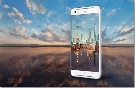 Harga Spesifikasi HTC One X9