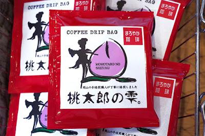 バンカオリジナル商品:ドリップバッグ 桃太郎の雫