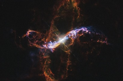 estrela variável R Aquarii