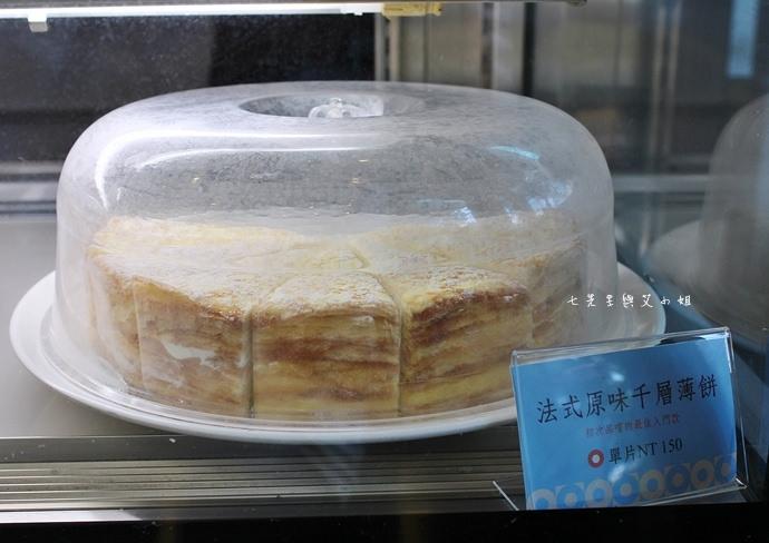 11 台南 深藍咖啡館 千層蛋糕