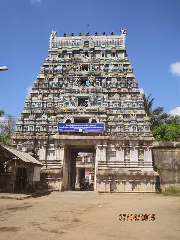 Sri Sivakozhundeeswarar Temple, Thiru Sathi Mutram, Kumbakonam - 275 Shiva Temples