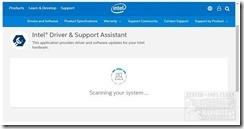 برنامج تحديث درايفرات إنتل (كروت الشاشة والبروسيسورز) Intel Driver & Support Assistant أحدث إصدار -2