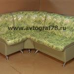 "Модель ""Фантазия"" набор: кресло 500 мм, угловая секция, диван 900 мм (Santa 6129 - Yava 06)"