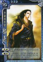 Guo Jia