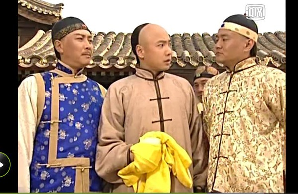 Li Wei Takes Office 1 China Drama