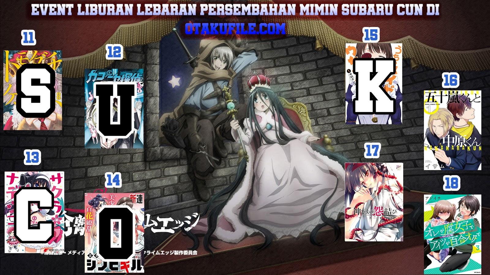 Baca Manga Uchi no Maid ga Uzasugiru! Chapter 1 Komik Station