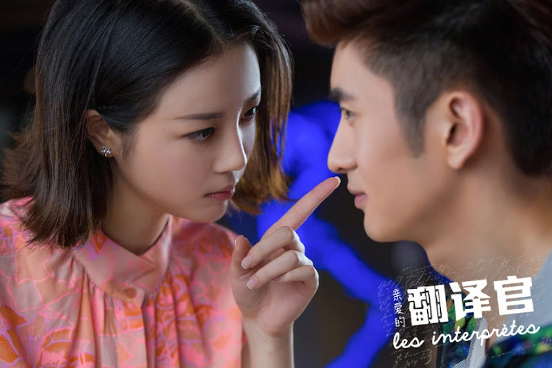 Les Interpretes  China Drama