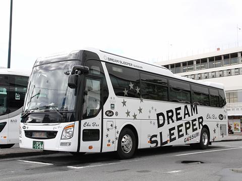 中国バス「ドリームスリーパー」 G1202