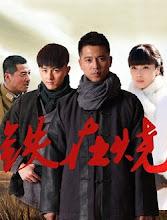 Warriors on Fire China Drama
