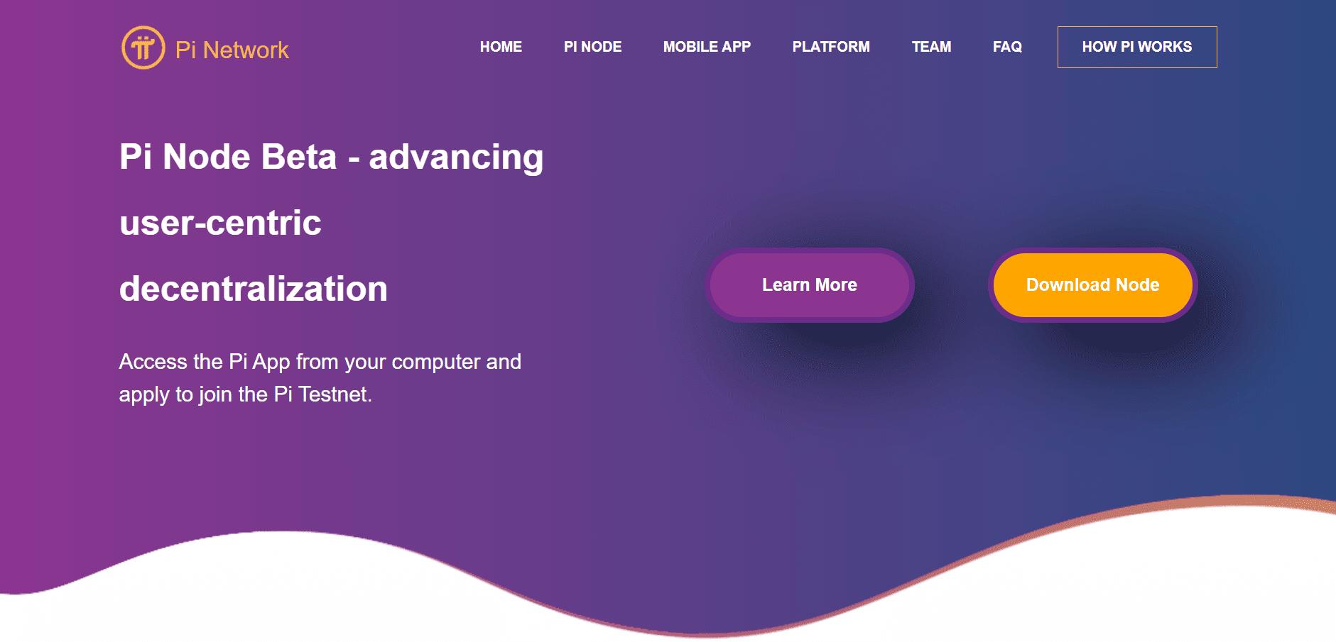 صفحة برنامج Pi Node