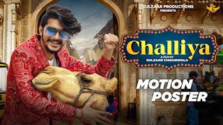 Gulzar Chhaniwala  Challiya Whatsapp Status