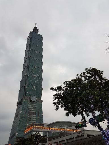 Taipei 101 in Taipei City Hall Taiwan