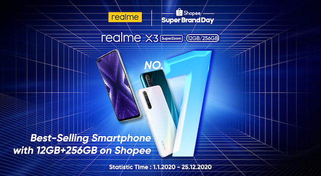 Visual - Shopee Super Brand Day_Best-Selling Smartphone with 12GB+256GB
