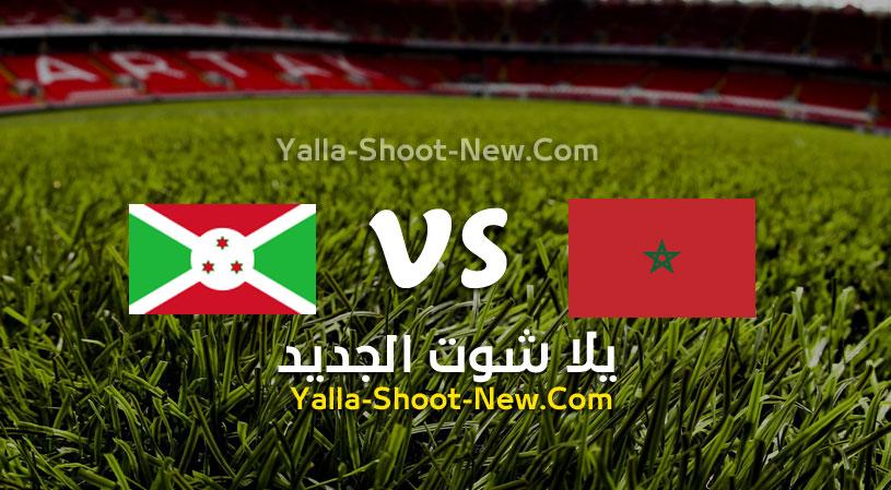 مباراة المغرب وبوروندي