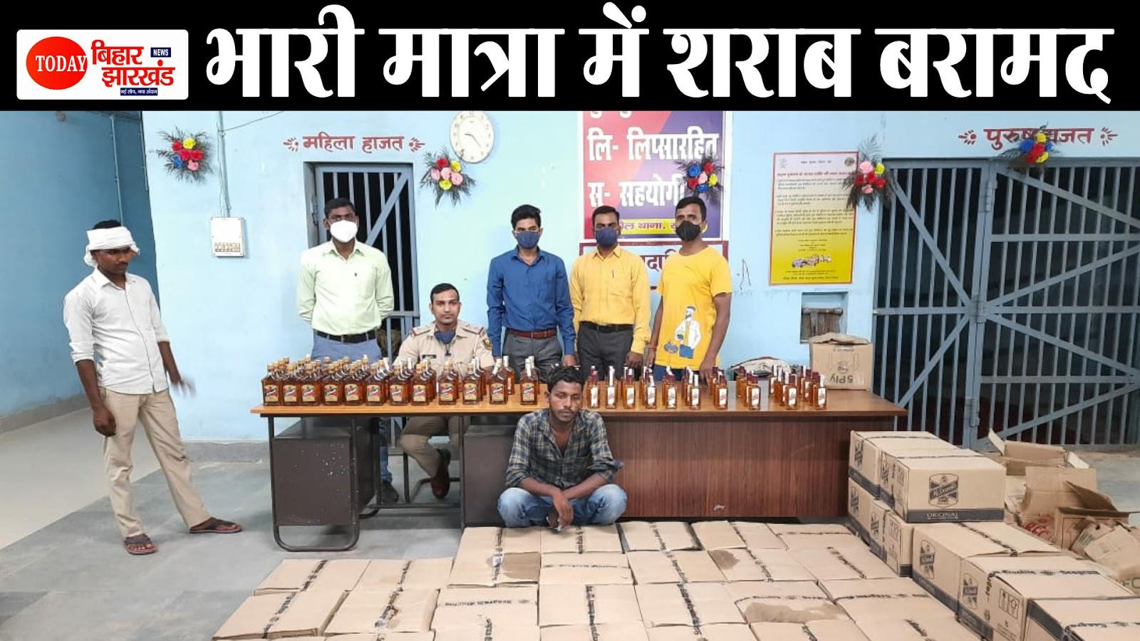 वाहन जाँच के दौरान भारी मात्रा में शराब बरामद, एक गिरफ्तार