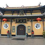 Ile Jiangxin : temple de Jiangxin, porte principale
