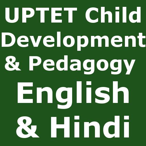 UPTET 2018 Child Development & Pedagogy papers pdf