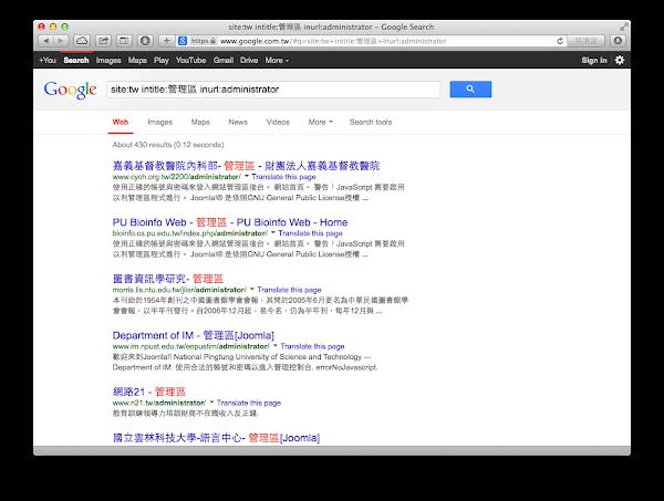 Google Hacking 尋找 Joomla!