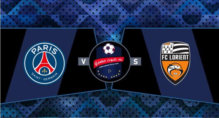 مشاهدة مباراة باريس سان جيرمان ولوريان