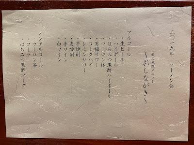 IMG_4948.JPG