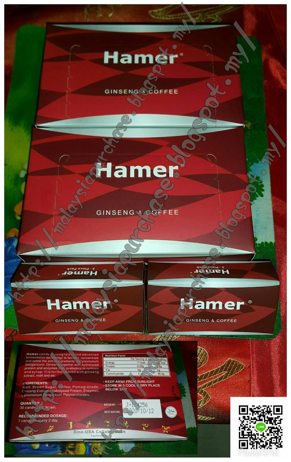 Hamer Ginseng Coffee Candy Daftar Harga Terlengkap Indonesia Permen