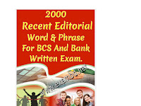 2000 Recent Editorial Words and Phrases For BCS and Bank Written Exam - PDF ফাইল