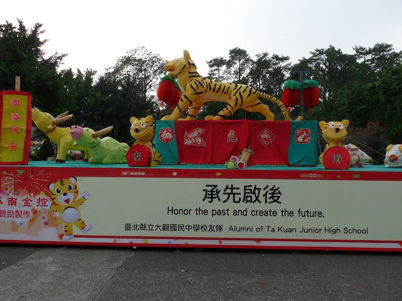 Taiwan .Taipei Lantern Festival - P1150791.JPG