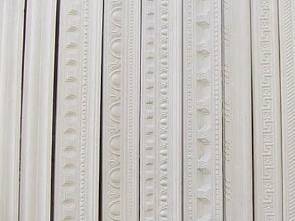 Contoh Gambar Lis Plafon Gypsum  list gypsum plafond galvalum