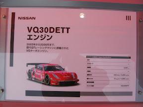 Nissan VQ30DETT