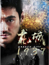 Dragon City 1937 China Drama