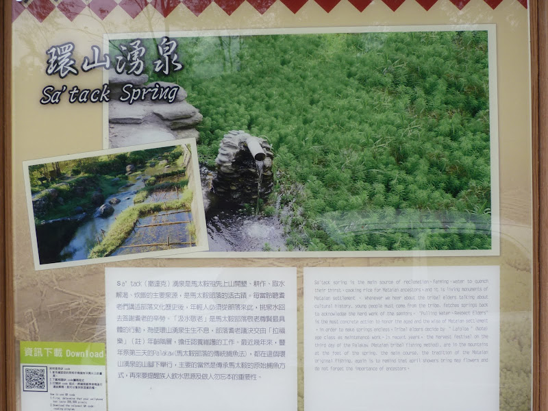 TAIWAN Dans la region de Hualien. Liyu lake.Un weekend chez Monet garden et alentours - P1010660.JPG