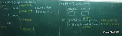 2.3.4 程式區塊 2.3.5 控制段