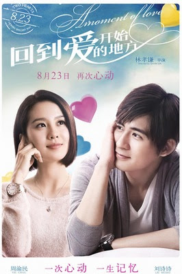 Хештег vic_chou на ChinTai AsiaMania Форум A-Moment-of-Love-2013-Chinese-Movie-Movie-Poster-Three