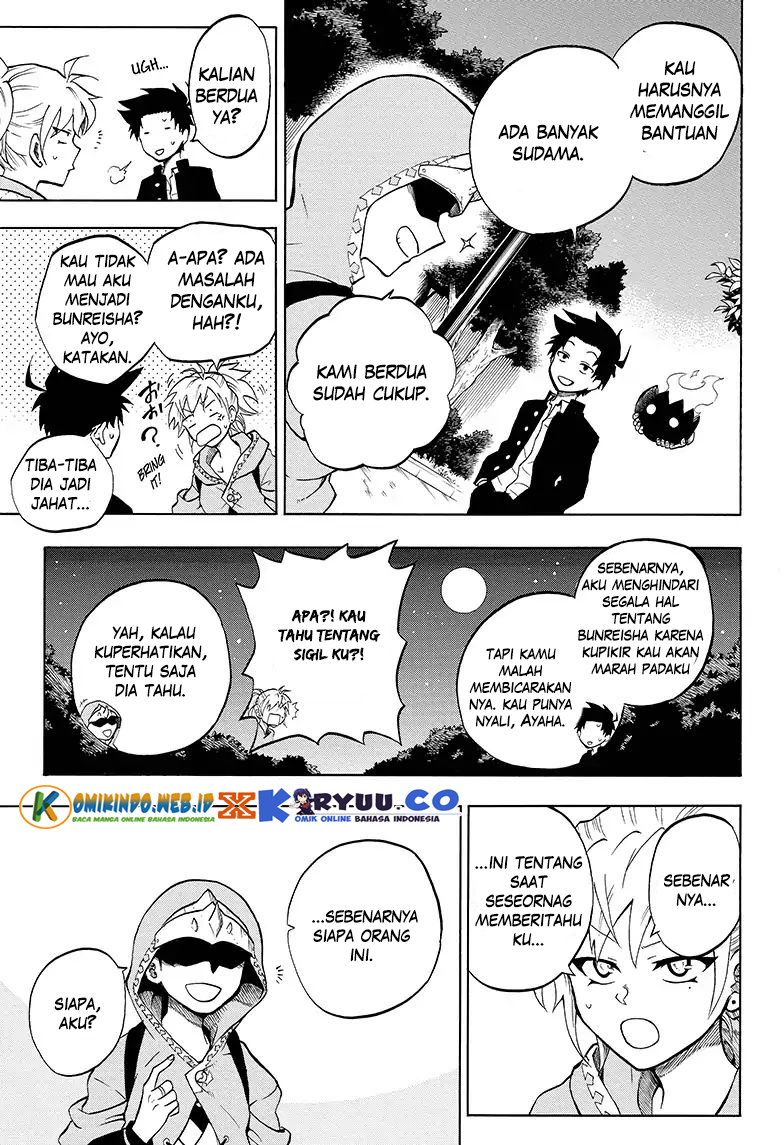 Gokutei Higuma Chapter 6
